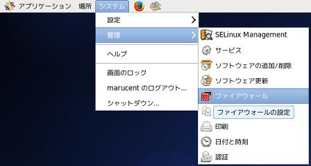 Firewall00