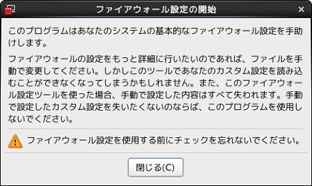 Firewall01