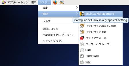 SELinux00