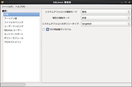 SELinux01