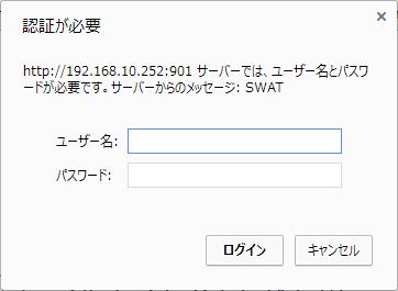 SWAT00