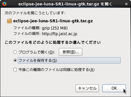eclipse03