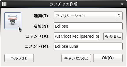eclipse12