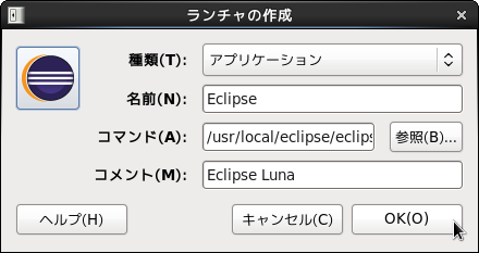 eclipse14