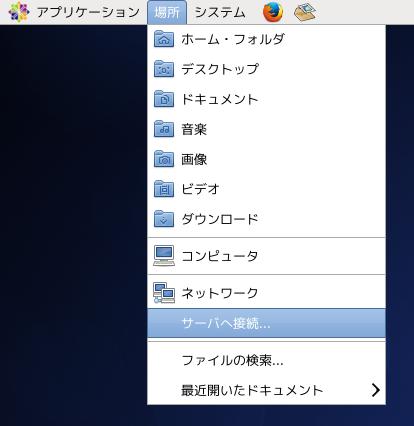samba_linux01