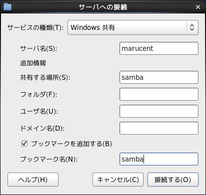 samba_linux02