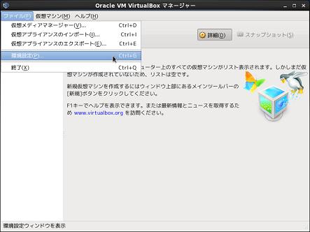 virtualbox05