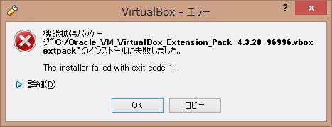 vb_win01