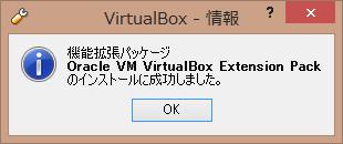 vb_win02