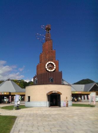 ハト時計塔「果夢林」