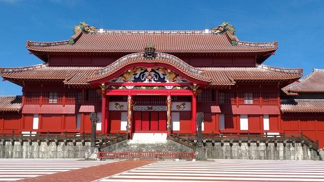 沖縄インターハイと旅行